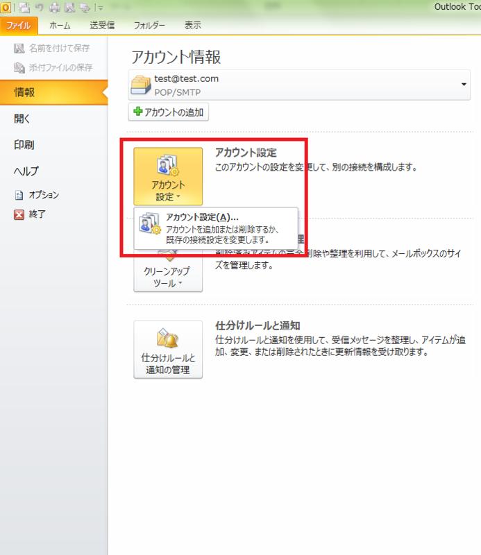 f:id:kazuun_nabe0128:20121206094445p:image