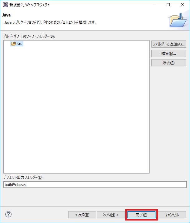 f:id:kazuun_nabe0128:20180605132430p:plain