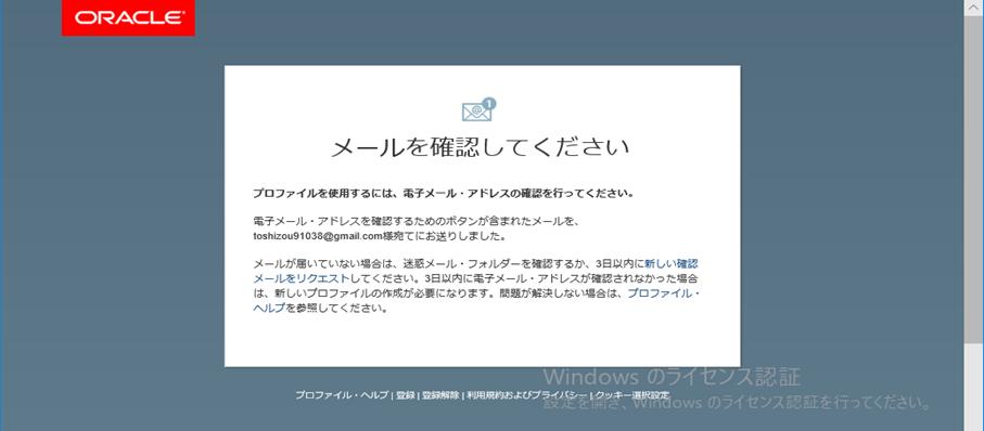 f:id:kazuun_nabe0128:20180608110848p:plain