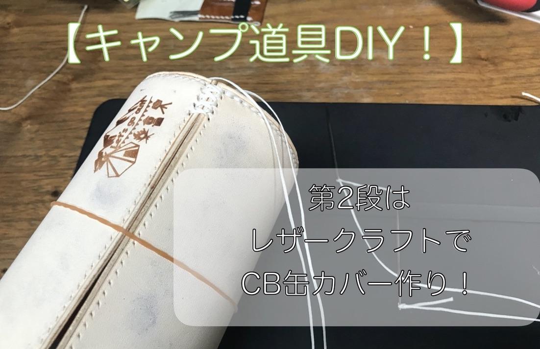 f:id:kazuuphoto:20191124214311j:plain