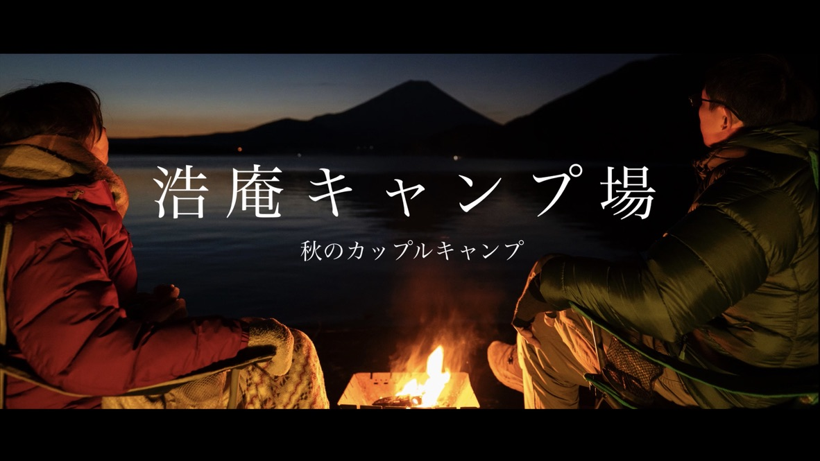 f:id:kazuuphoto:20191204115423j:plain