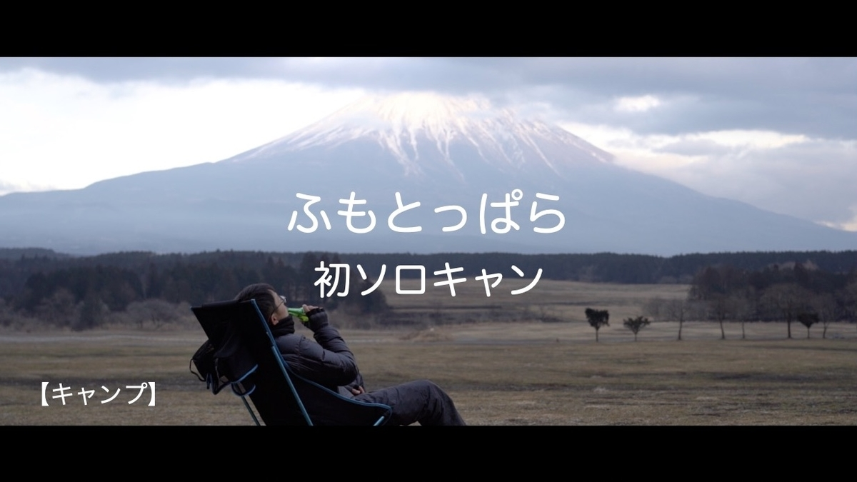 f:id:kazuuphoto:20191208190333j:plain