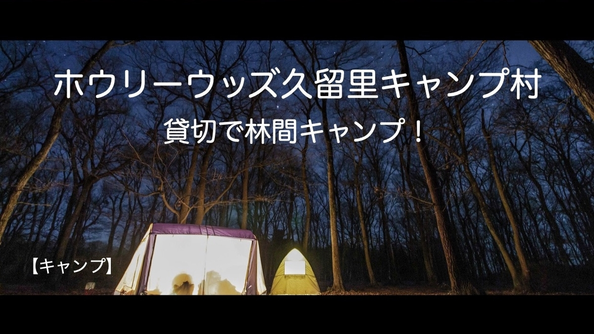 f:id:kazuuphoto:20191208190337j:plain