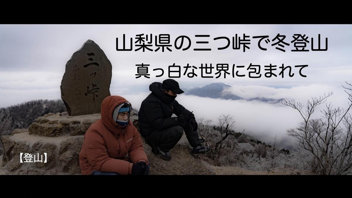 f:id:kazuuphoto:20191208190341j:plain