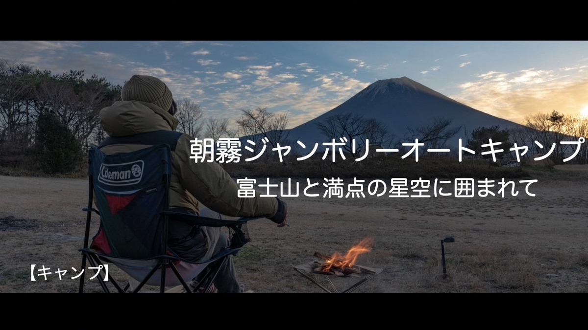 f:id:kazuuphoto:20191208190350j:plain