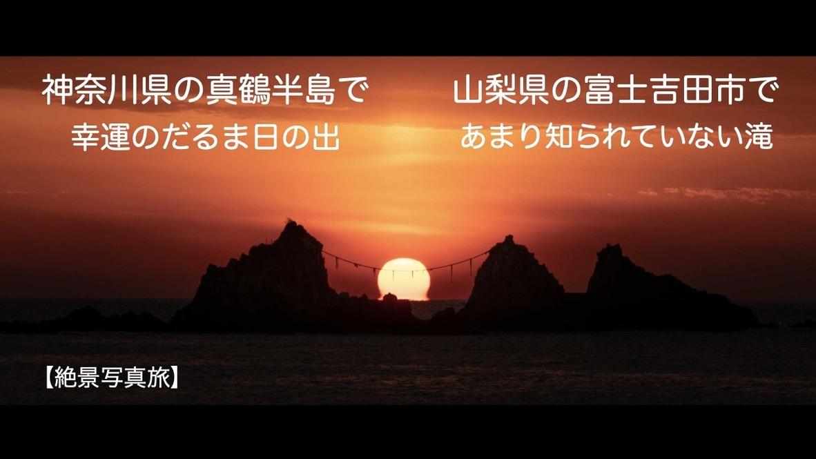 f:id:kazuuphoto:20191208202944j:plain