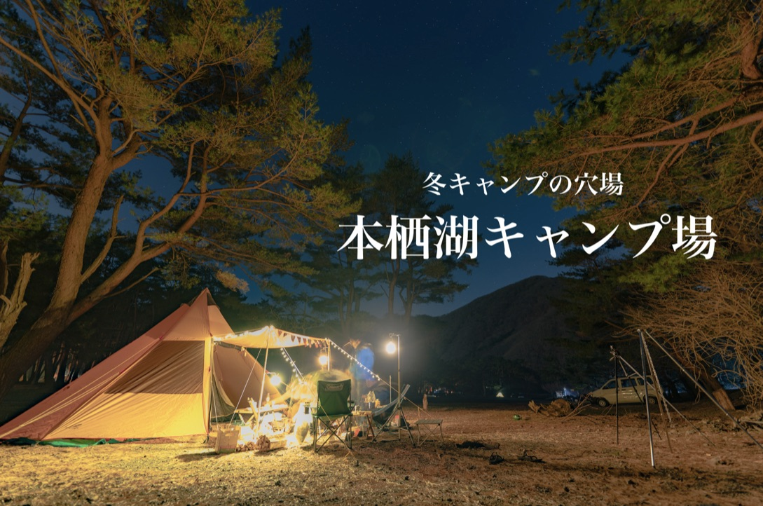 f:id:kazuuphoto:20191219105539j:plain