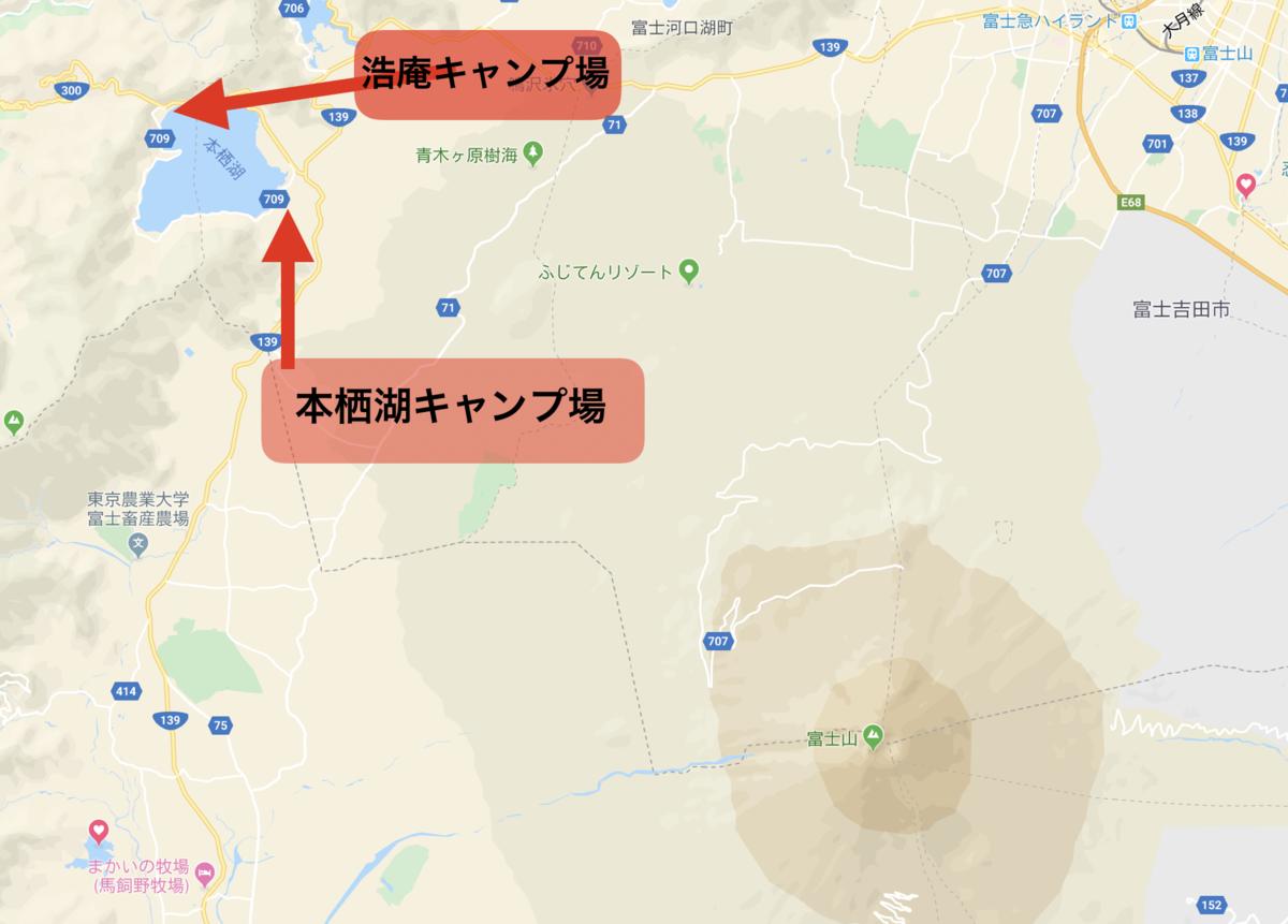 f:id:kazuuphoto:20191219111443p:plain