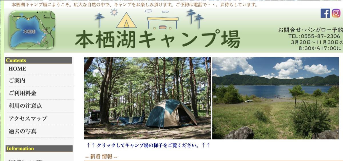 f:id:kazuuphoto:20191219112608p:plain