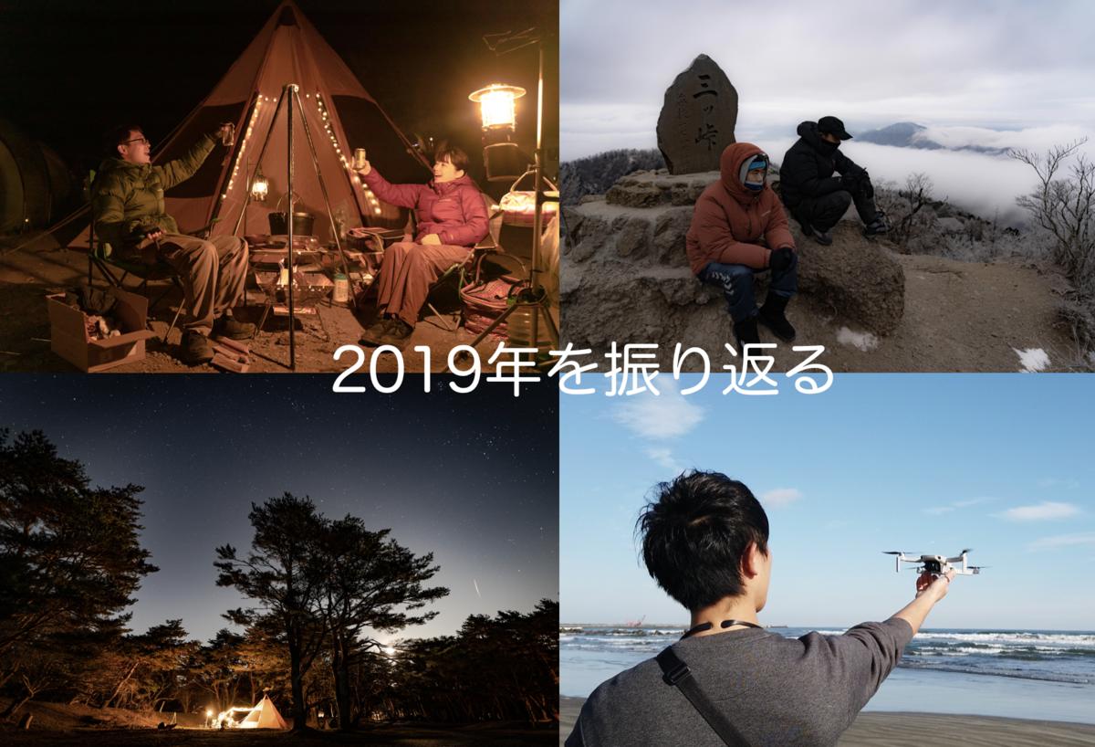 f:id:kazuuphoto:20191219205933p:plain