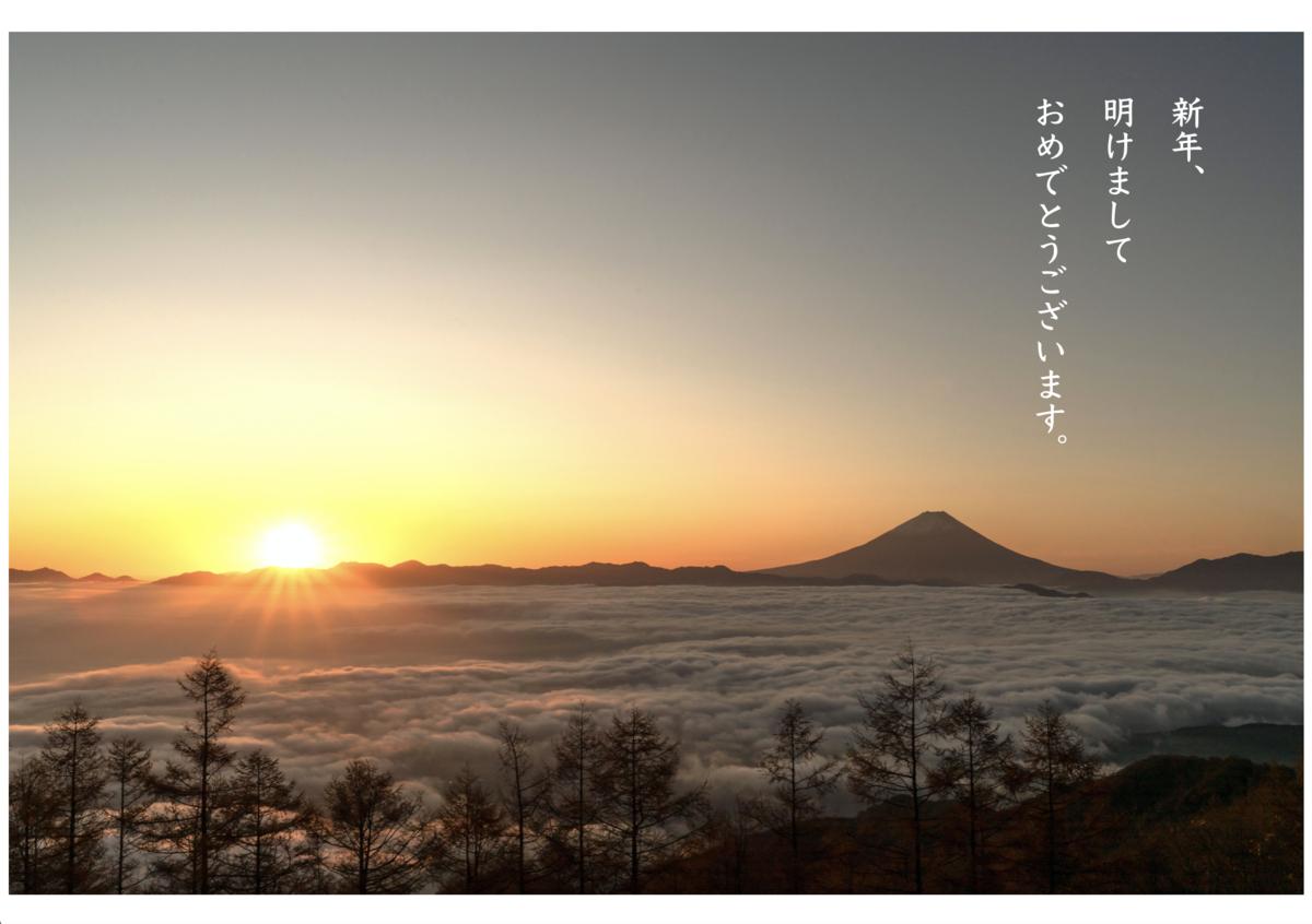 f:id:kazuuphoto:20200127203941p:plain