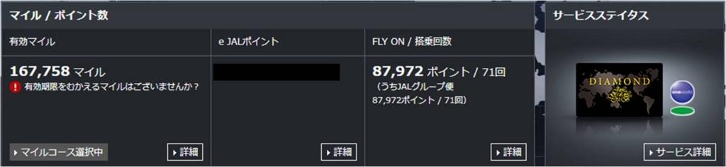 f:id:kazuya102:20170717095835j:plain