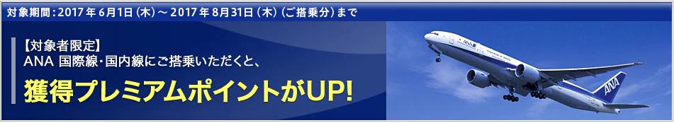 f:id:kazuya102:20170720095948p:plain