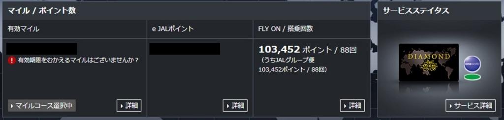 f:id:kazuya102:20170912111037j:plain