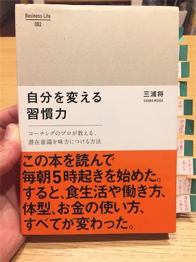 f:id:kazuya1652:20170509000230j:image