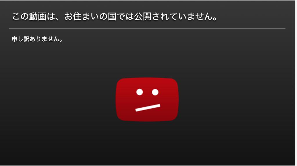 f:id:kazuya_nakamura:20160409162636p:plain