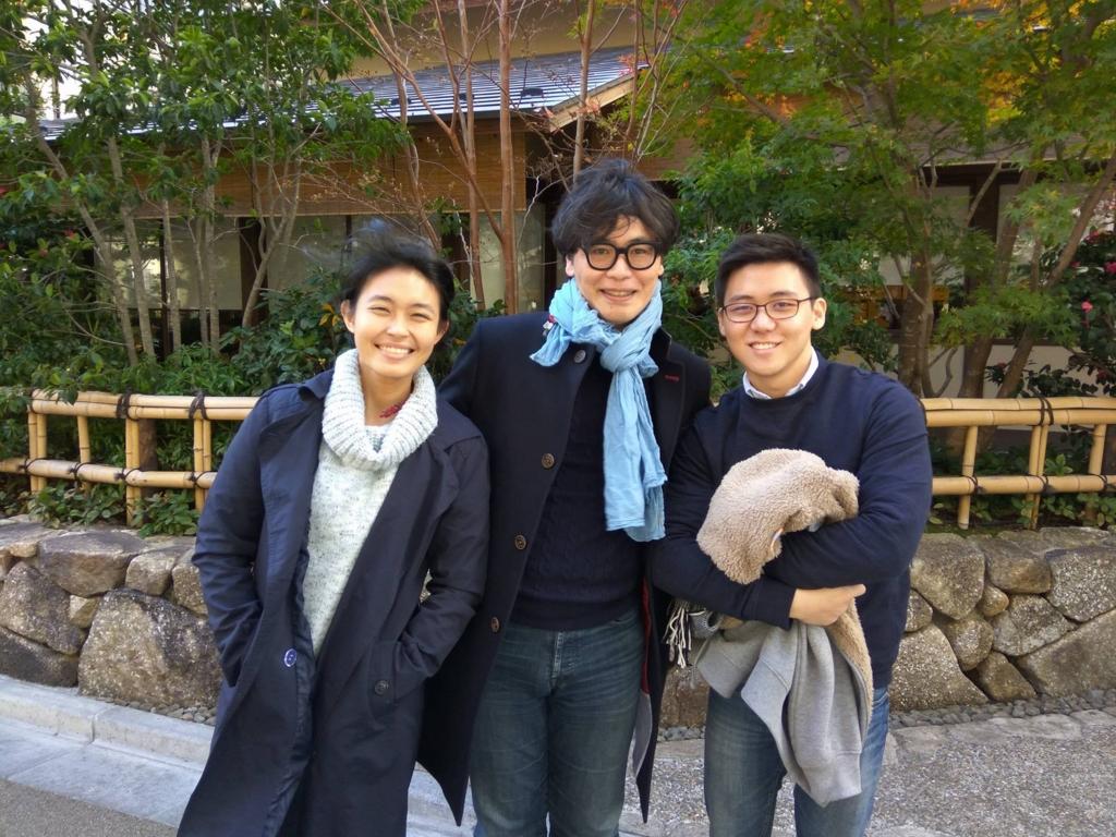 f:id:kazuya_nakamura:20161224232513j:plain