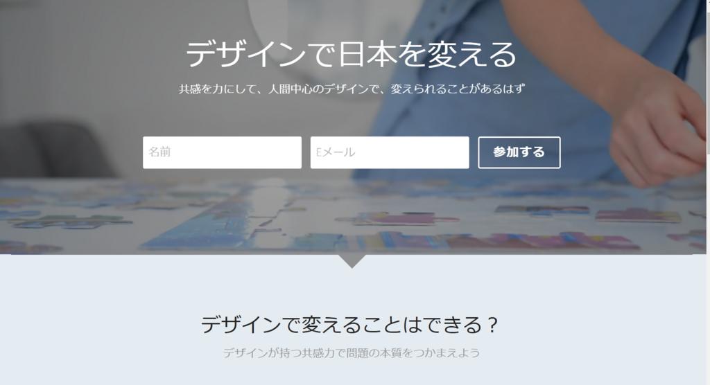 f:id:kazuya_nakamura:20171120140215p:plain
