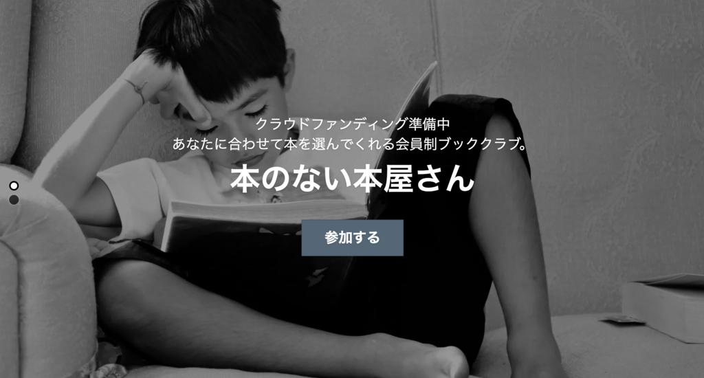 f:id:kazuya_nakamura:20171128194920p:plain