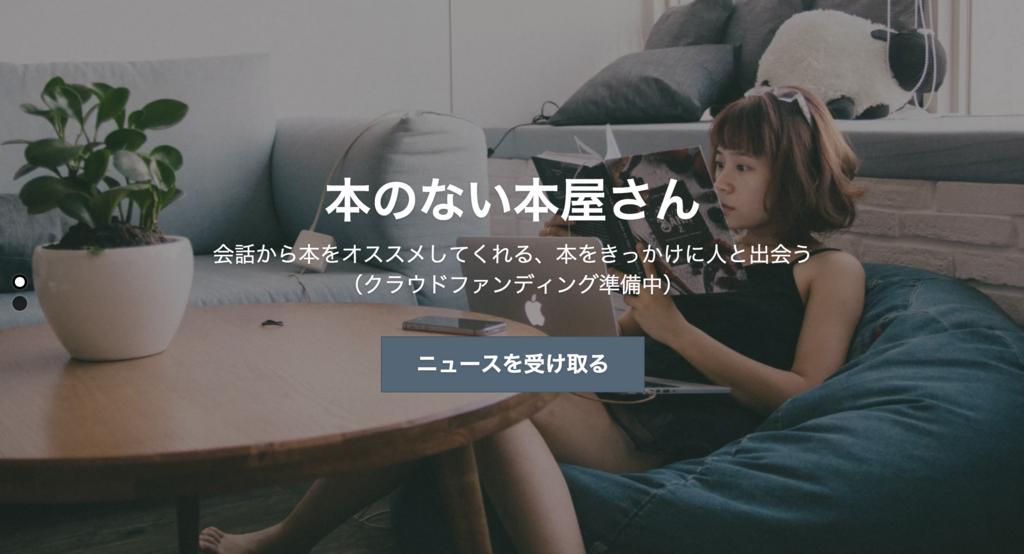 f:id:kazuya_nakamura:20171202233437p:plain