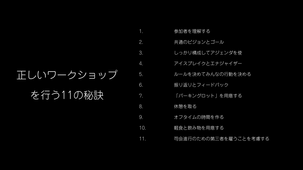 f:id:kazuya_nakamura:20171223180642j:plain