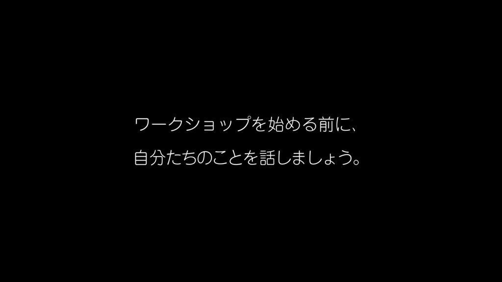 f:id:kazuya_nakamura:20171223181252j:plain