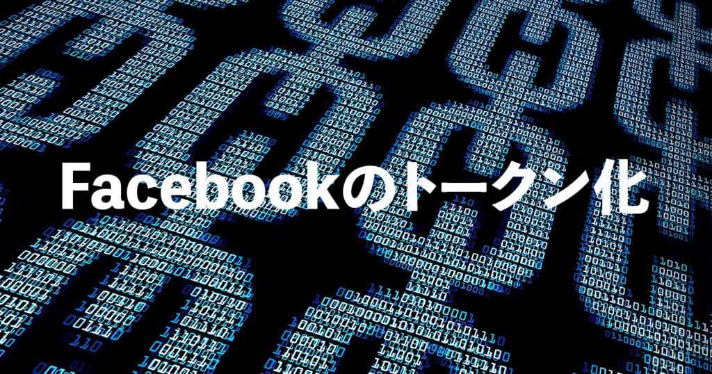 f:id:kazuya_nakamura:20180114171415p:plain