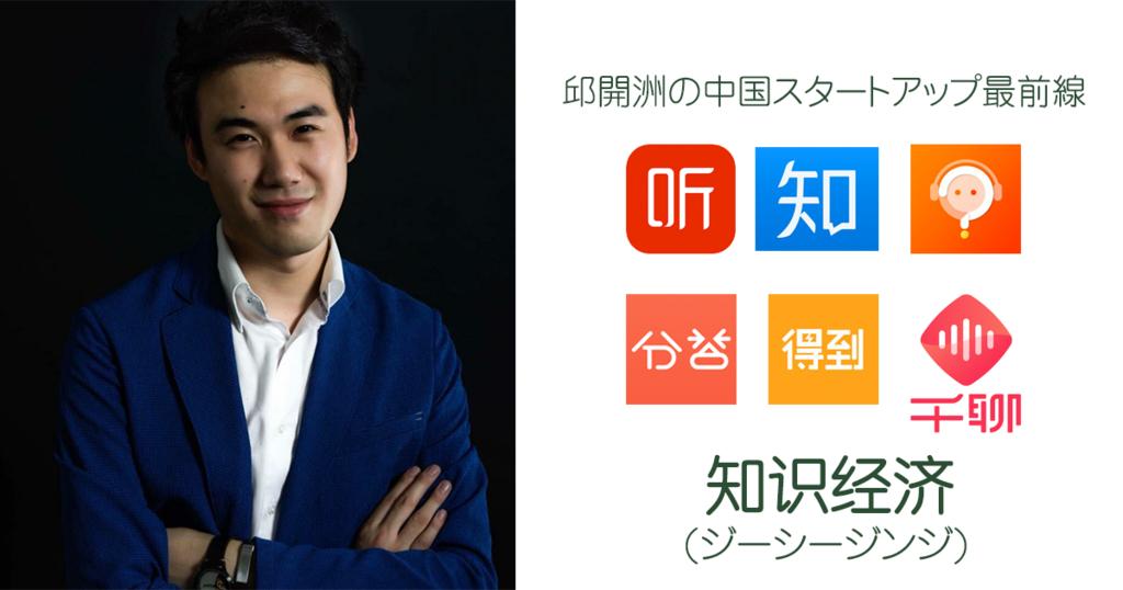 f:id:kazuya_nakamura:20180202180334p:plain
