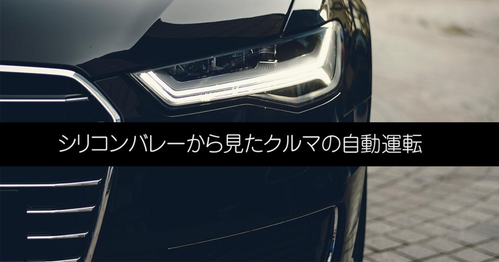 f:id:kazuya_nakamura:20180209215223p:plain