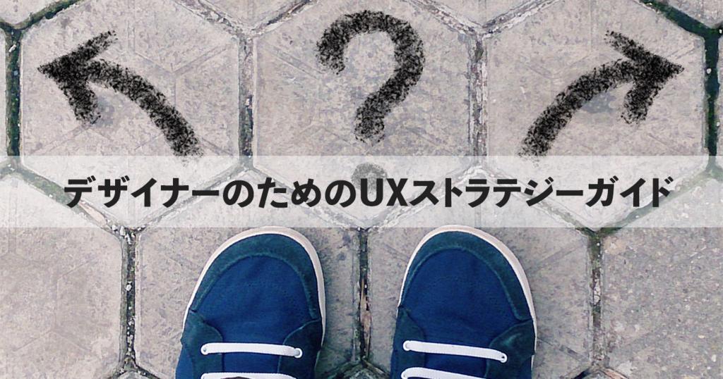 f:id:kazuya_nakamura:20180210110614p:plain