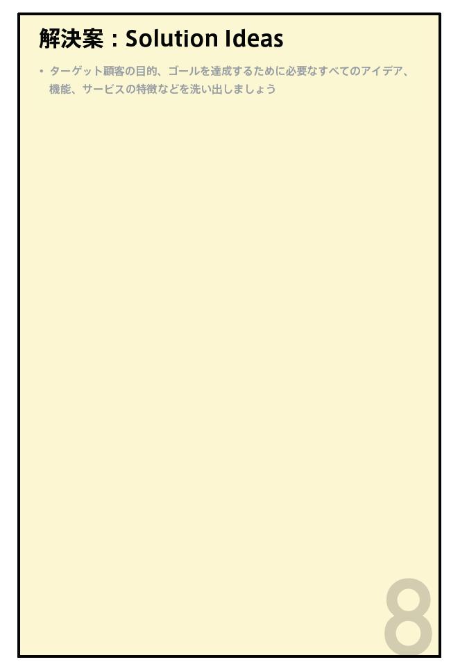 f:id:kazuya_nakamura:20180222023656p:plain
