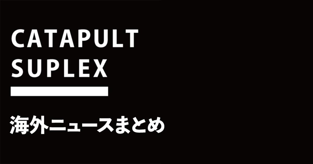 f:id:kazuya_nakamura:20180507212510p:plain