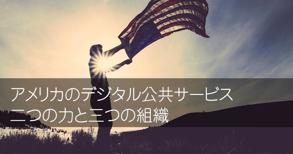 f:id:kazuya_nakamura:20180524004312p:plain