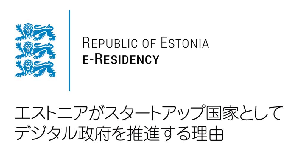 f:id:kazuya_nakamura:20180527233706p:plain