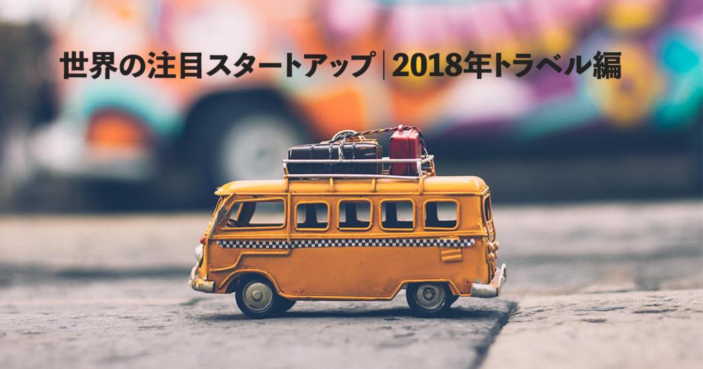 f:id:kazuya_nakamura:20180607102359p:plain