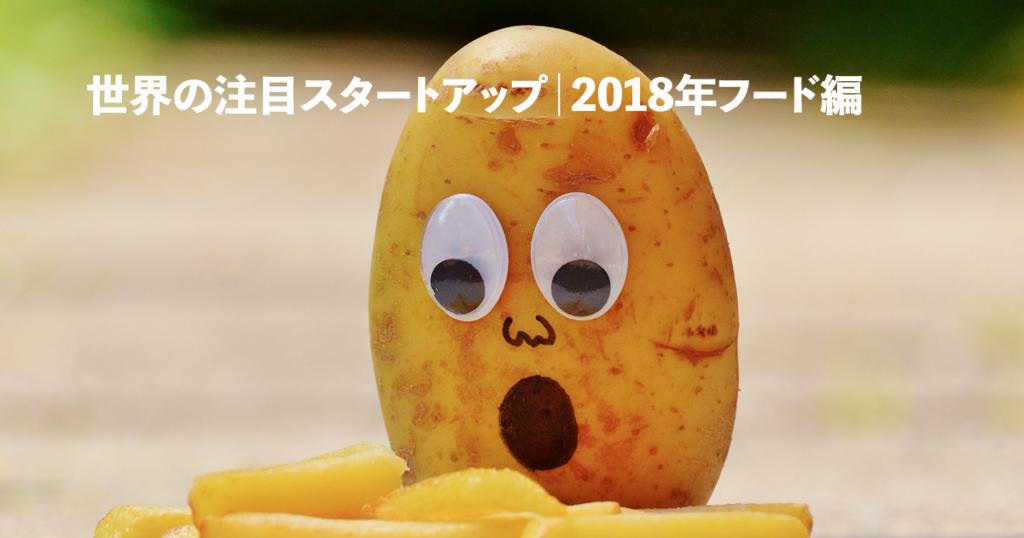 f:id:kazuya_nakamura:20180607152748p:plain