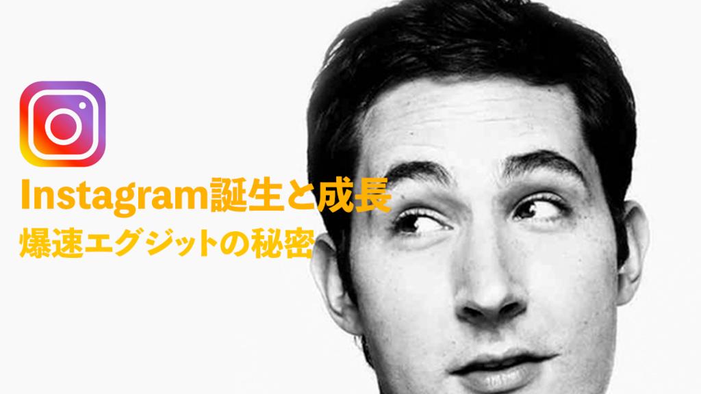 f:id:kazuya_nakamura:20180611173833p:plain