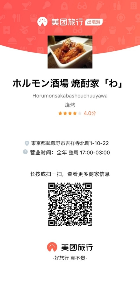 f:id:kazuya_nakamura:20180621024051j:plain