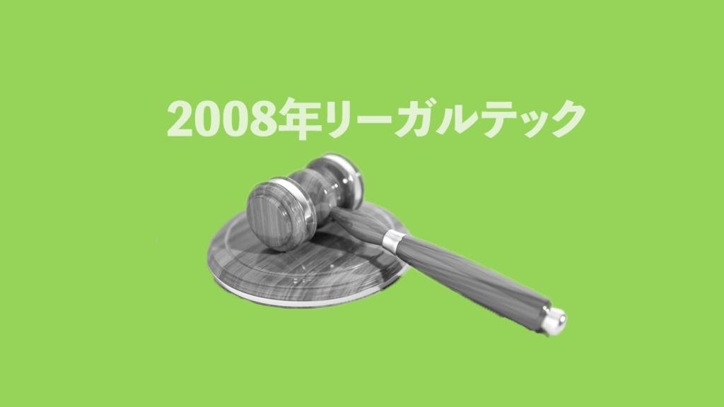 f:id:kazuya_nakamura:20180912151735p:plain