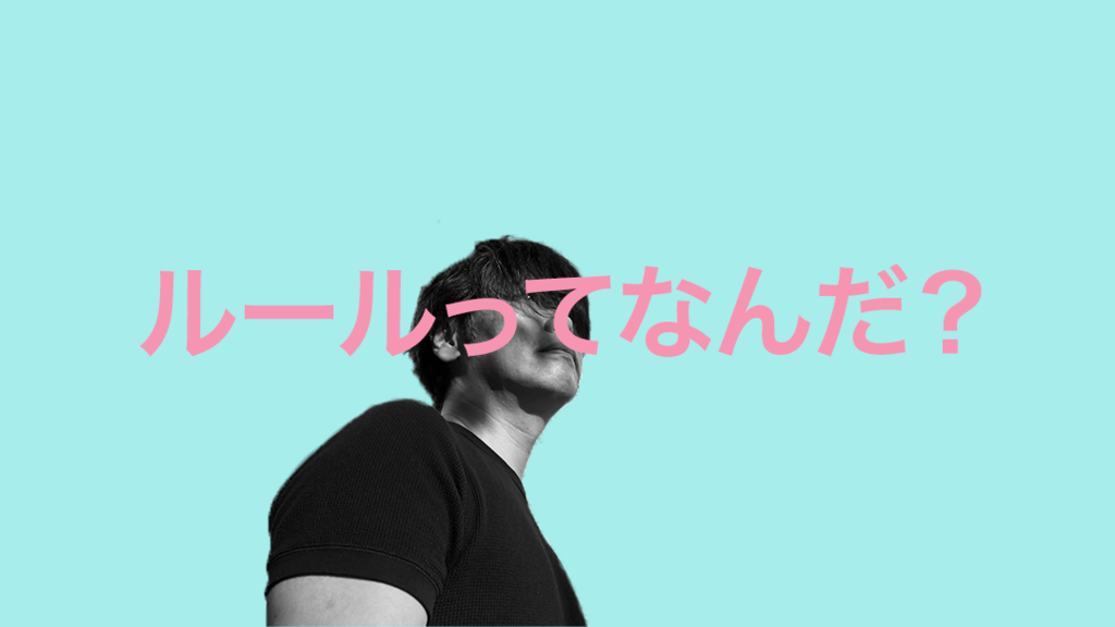 f:id:kazuya_nakamura:20181007104004p:plain