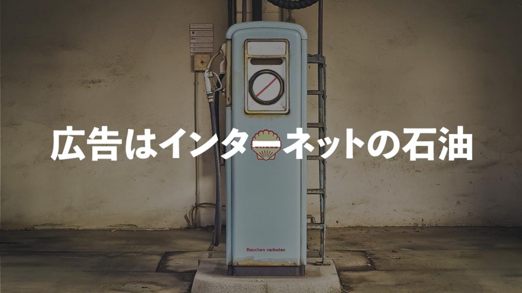 f:id:kazuya_nakamura:20181021172244p:plain