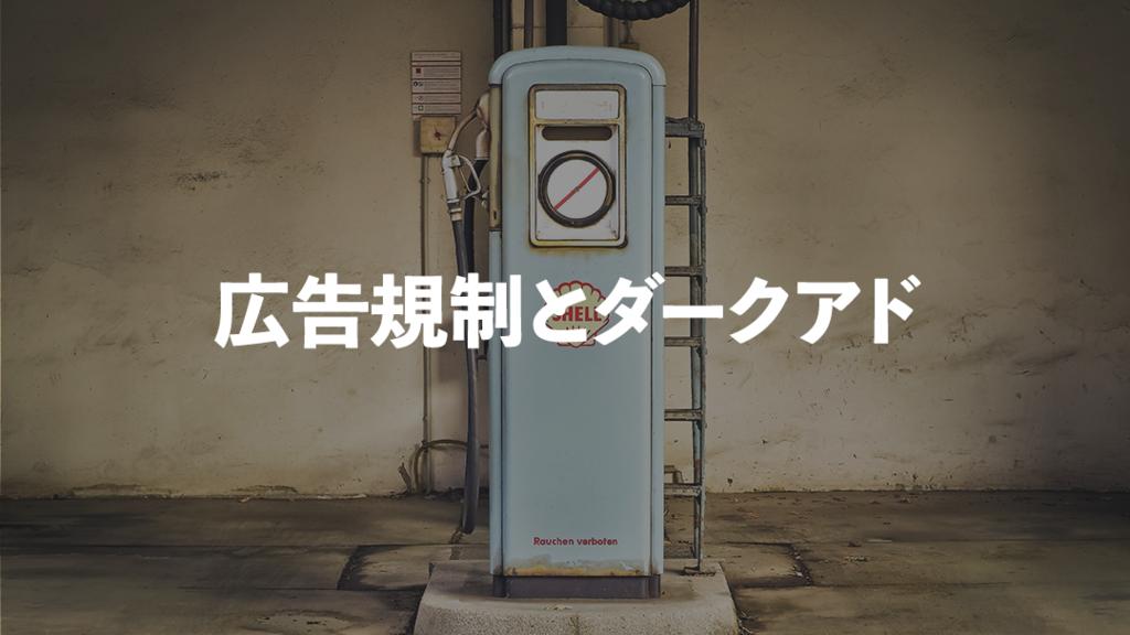 f:id:kazuya_nakamura:20181028220512p:plain