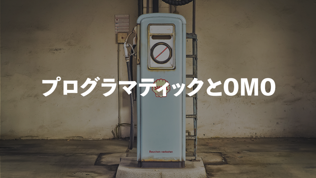 f:id:kazuya_nakamura:20181104122733p:plain