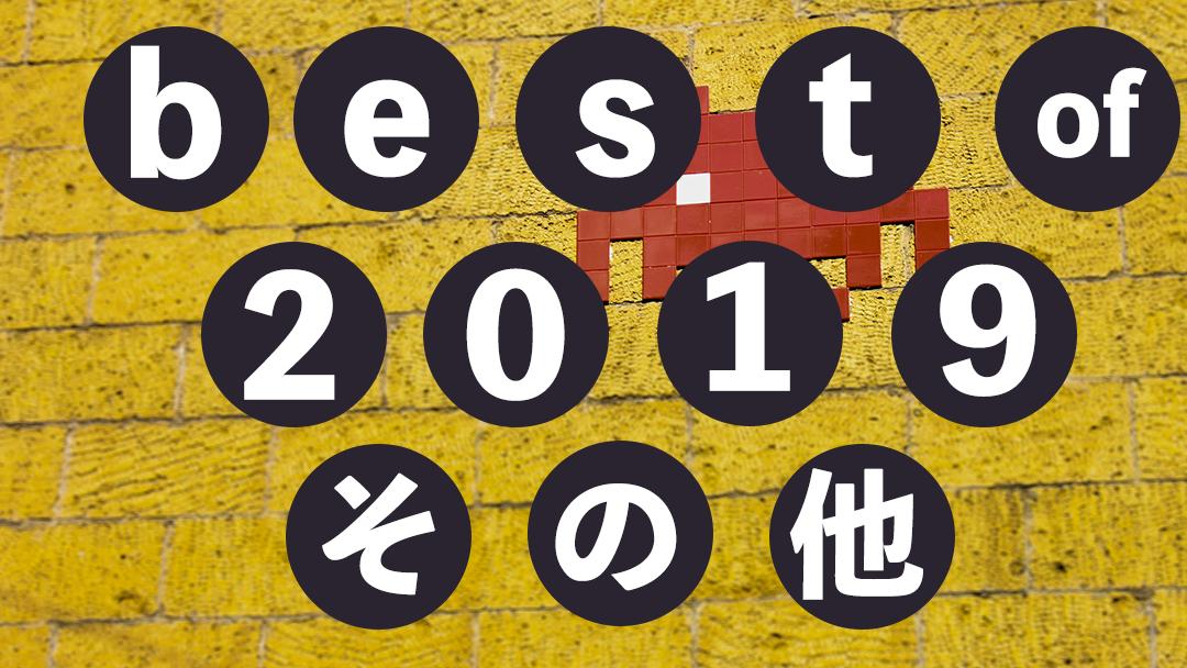 f:id:kazuya_nakamura:20200112010756p:plain