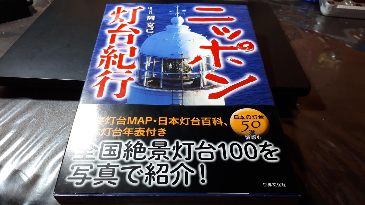 f:id:kazuyan55:20210413121223j:plain