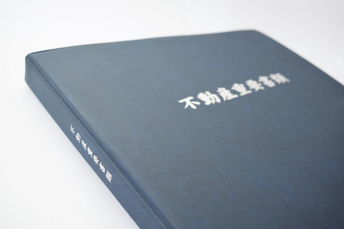 f:id:kazuyanchan:20201103013142j:plain