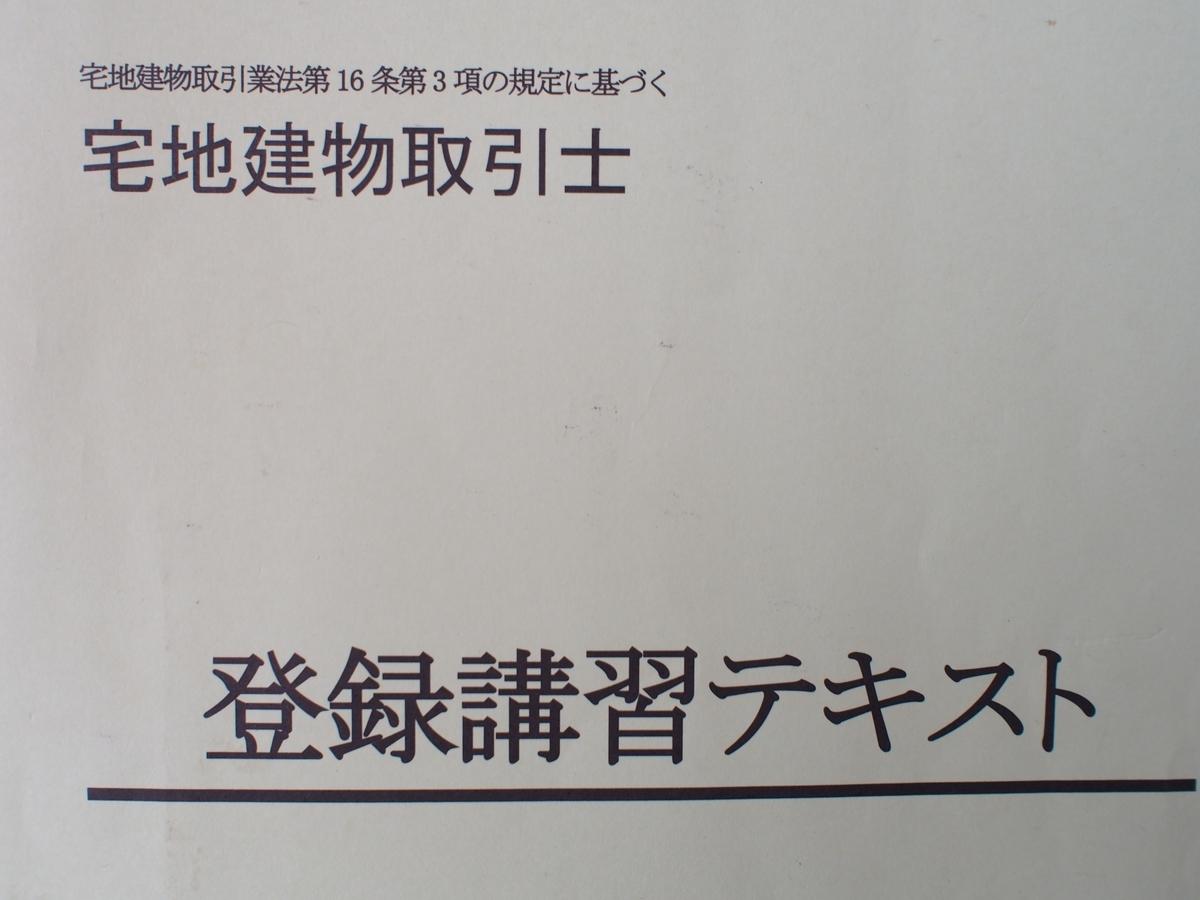 f:id:kazuyanchan:20201201182153j:plain