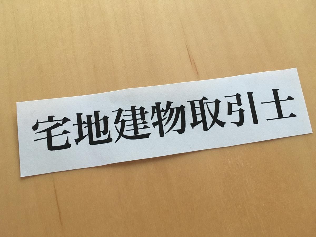 f:id:kazuyanchan:20201202113141j:plain