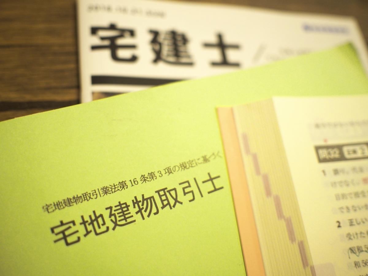 f:id:kazuyanchan:20201210002229j:plain