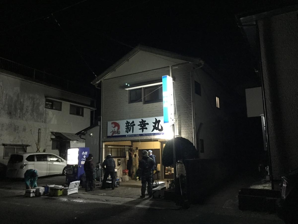 f:id:kazuyangon:20190404210159j:plain